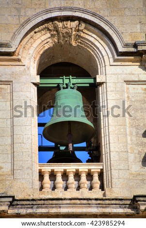 Bell tower of the St. Peter & Paul Cathedral in the city of Mdina, in Malta - stock photo