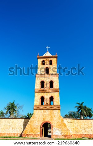 Bell tower of the UNESCO World Heritage Jesuit Mission at San Jose de Chiquitos in Bolivia - stock photo