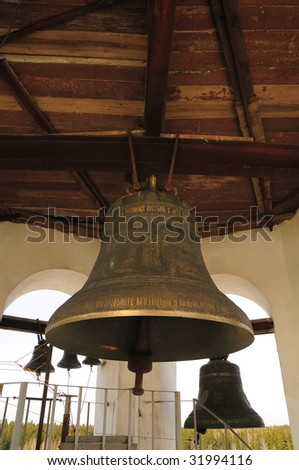 Bells of a belfry of a female monastery. Russia - stock photo