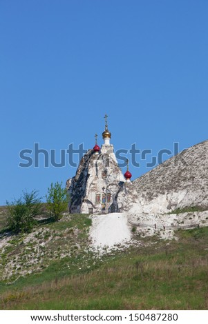 Belltower of a cave monastery in Kostomarovo, Russia