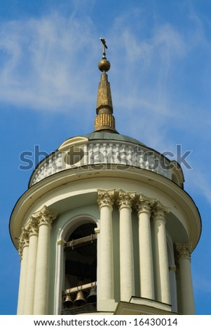 Belltower of a temple of Prelate Martin the Confessor, the Pope