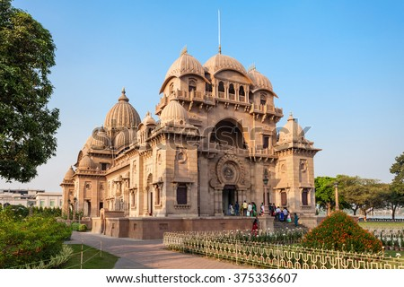 Belur Math or Belur Mutt is the headquarters of the Ramakrishna Math and Mission, founded by Swami Vivekanandaa. It is located in Kolkata, West Bengal, India.