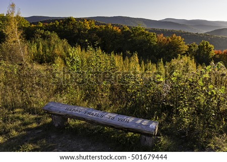 Bench at the end of the Shaverton Trail overlooking the Pepacton Reservoir in Andes in the Catskills Mountains of New York.