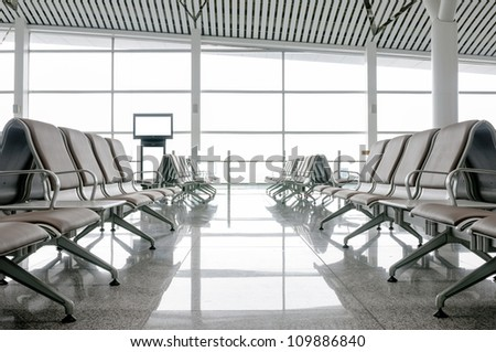 Bench in the shanghai pudong airport
