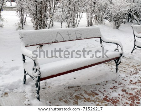 Bench of love with snow in Sofia, Bulgaria - stock photo