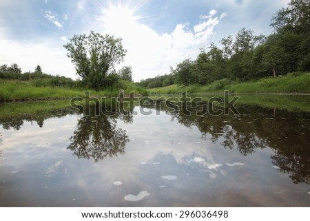 bend of the river in nature - stock photo