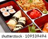 Bento japan food - stock photo