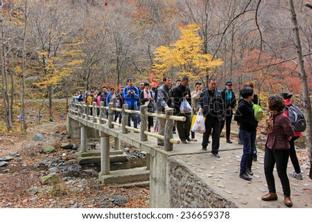 BENXI CITY- OCTOBER 12: GuanMenShan scenic spot natural landscape and tourists, on october 12, 2014, Benxi City, Liaoning Province, China