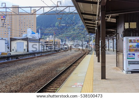 BEPPU OITA - DEC,18 : Rail way of Beppu station where is the main railway station for the city of Beppu in Oita Prefecture, Japan, which is famous for its onsen.JAPAN DEC,18 2016
