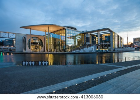 BERLIN - FEBURARY 8, 2016: The Bundestag / Bundeskanzeramt auxiliary buildings, the Paul L�¶be and Marie Elizabeth L�¼ders Houses, in Berlin on February 8, 2016.