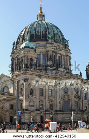BERLIN, GERMANY, APRIL 21, 2016: dome of Berlin Cathedral which is situated on Museum Island.