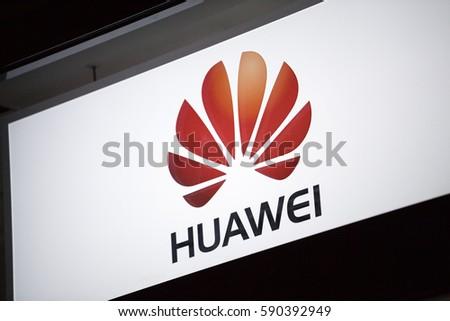 Berlin Germany February 16 2017 Huawei Stock Photo Edit Now