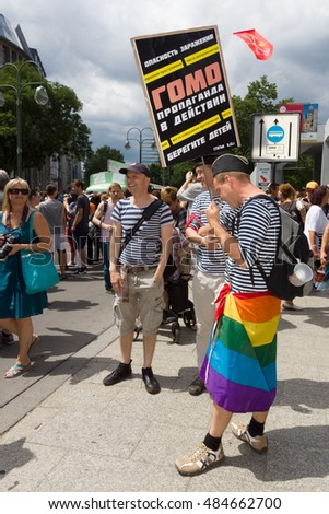 BERLIN, GERMANY - JUNE 22, 2013: Christopher Street Day. The annual European LGBT celebration and demonstration held in Berlin for the rights of LGBT people, and against discrimination and exclusion.