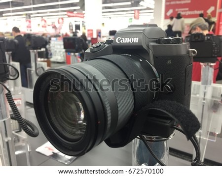 Berlin, Germany - May 6, 2017: Canon camera in MediaMarkt store. That is a Japanese multinational corporation manufacturing imaging and optical products, including cameras, and computer printers