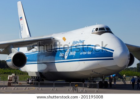 BERLIN, GERMANY - MAY 22: Russian made Antonov An-124 transport plane at the International Aerospace Exhibition ILA on May 22nd, 2014 in Berlin, Germany.