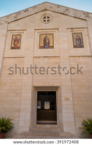 Bethany Church in commemorating the home of Mari, Martha and Lazarus, Jesus' friends as well as the tomb of Lazarus. Israel - stock photo