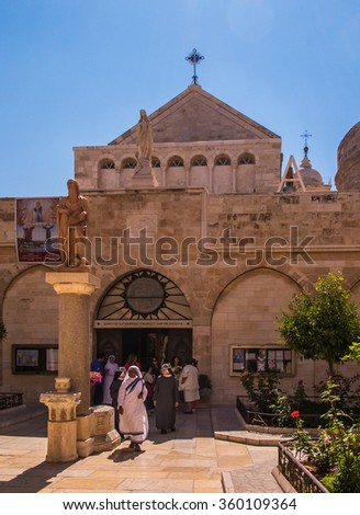 BETHLEHEM, PA, Israel, July 12, 2015: The city of Bethlehem. The Church of the Nativity of Jesus Christ. Hieronymus. - stock photo