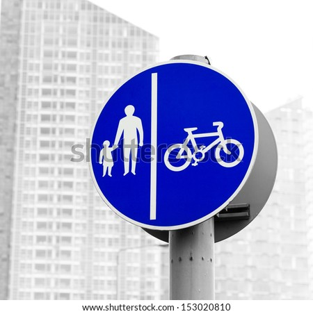 Bicycle and pedestrian lane. British road sign Segregated route for pedal cycles and pedestrians - stock photo