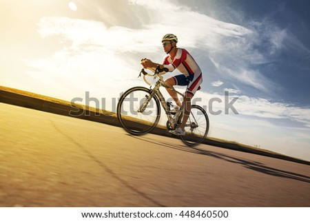 Bicycle in Rio - stock photo