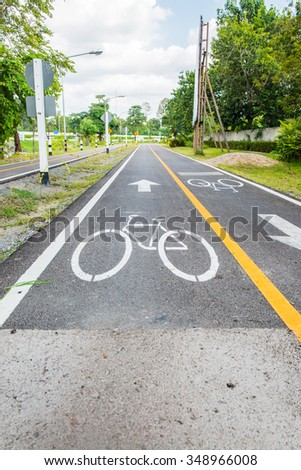 Bicycle lane in Thai, Thailand. - stock photo