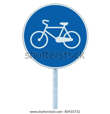 Bicycle lane sign indicating bike route, large blue round isolated roadside traffic signage - stock photo
