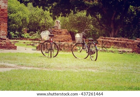 Bicycle parking in the park on vintage style,