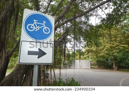 Bicycle path sign in park