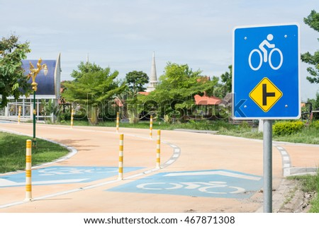 Bicycle sign path on the road, bikes lane,Symbols bicycle on the road.