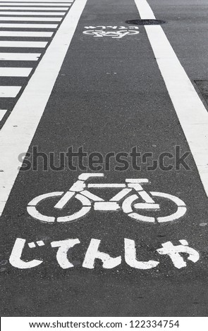 Bicycle symbol on city Tokyo