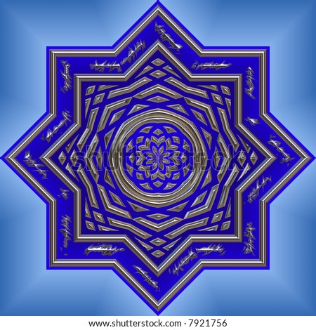 big bright and beautifully intrique mandala design