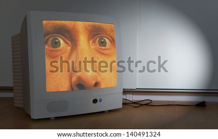 Big brother is watching you - stock photo
