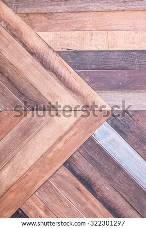 Big Brown wood plank wall texture