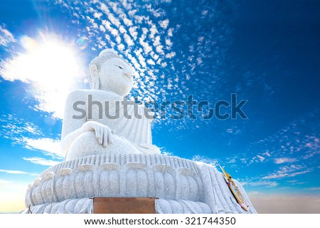 Big Buddha in phuket island.Temple and monastery in Thailand.Exotic travels and adventures .Thailand trip.Buddha and landmarks - stock photo