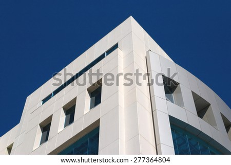 big business building from a financial center  - stock photo