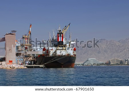 Big cargo ship in port