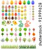 Big collection of easter eggs,trees,animals and flowers. Raster version. - stock photo