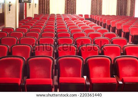 big conference hall with numerous chairs - stock photo