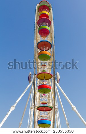 Big ferris wheel - stock photo