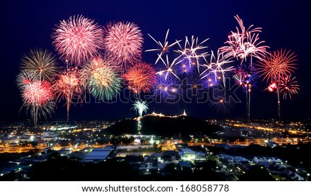Big firework over the city - stock photo