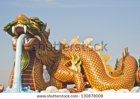 Big golden dragon - stock photo