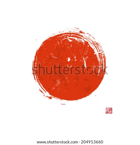 Big red grunge circle on white background. Sealed with decorative red stamp. Stylized symbol of Japan.  - stock photo