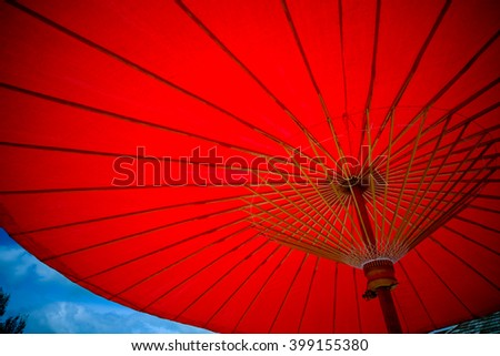 Big Red Umbrella - stock photo