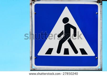 big road sign - stock photo