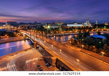Big Stone Bridge and Kremlin at night in Moscow, Russia, long exposure