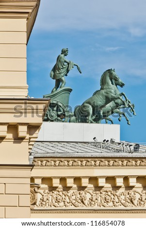 Big Theater in Moscow - stock photo