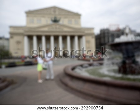 Big Theater in Moscow. Blurred photo as background - stock photo