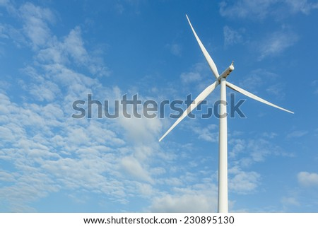 Big turbines generators in wind farm from Thailand