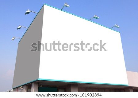 big white blank billboard with blue sky background - stock photo