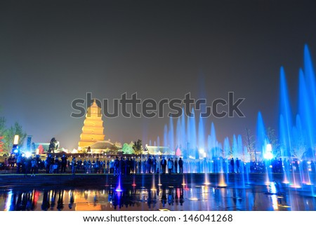 big wild goose pagoda in Xi'an at night with fountains,China. - stock photo