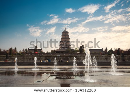 big wild goose pagoda with fountain at dusk ,Xian, China. - stock photo